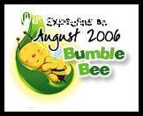 Август 2006