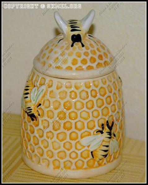 Горшочек для мёда