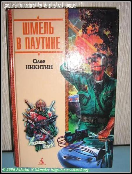 Книга ...