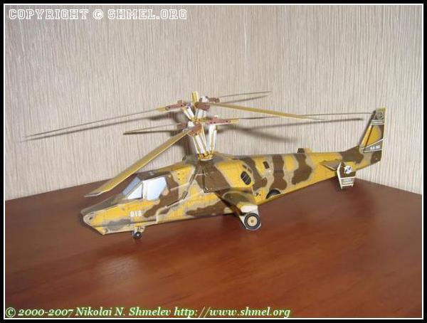 Вертолет КA-50