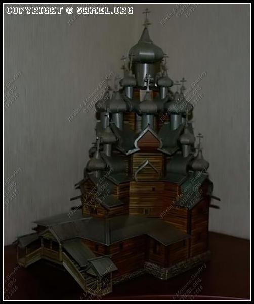 Церковь Преображения Господня. Кижи